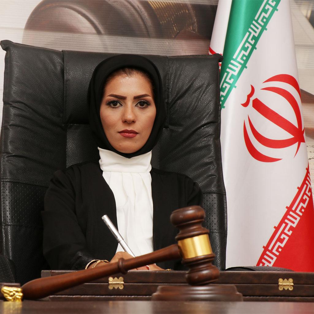 مریم شایق - وکیل رسمی دادگستری یزد